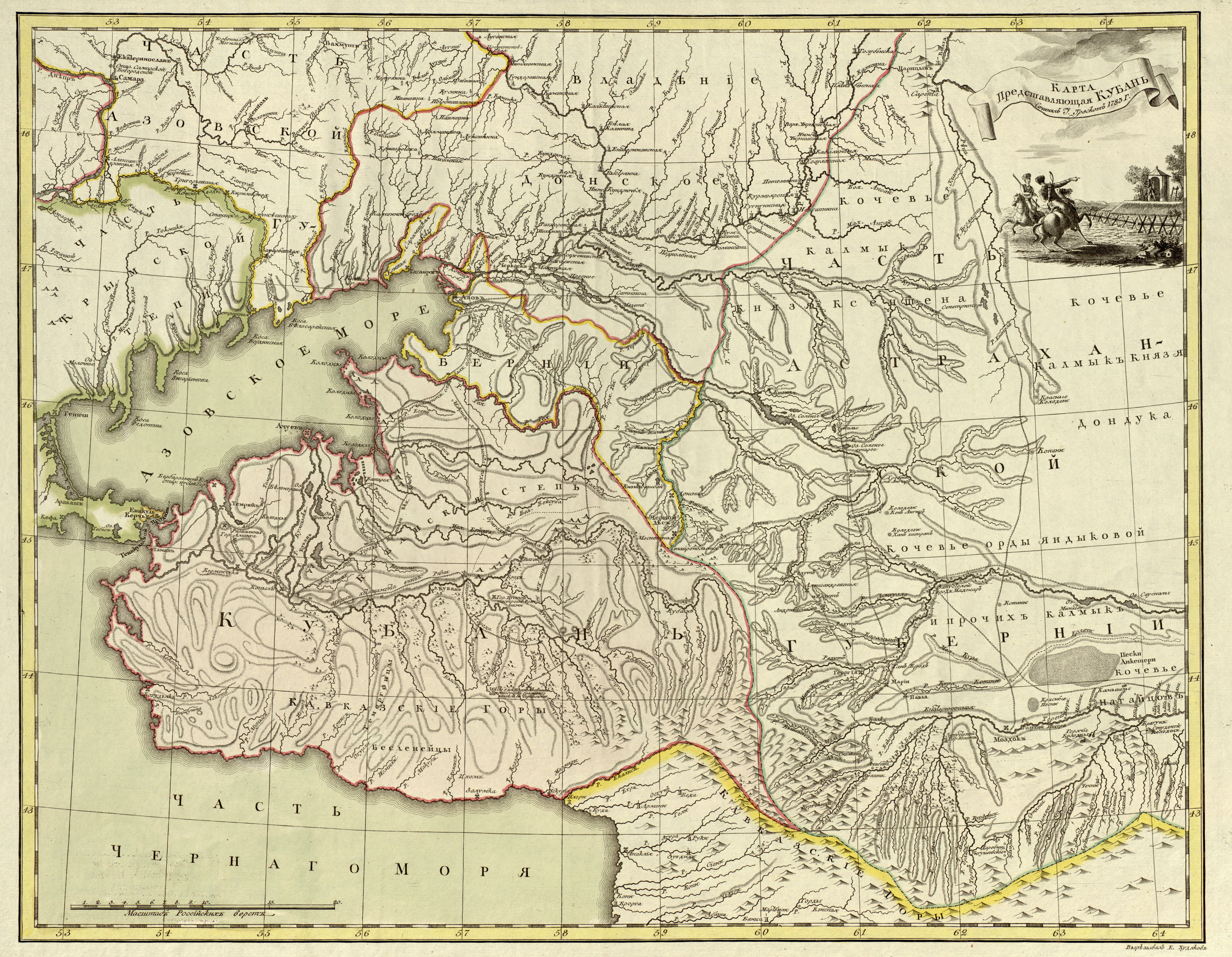 http://kubangenealogy.ucoz.ru/Kuban_1783_Treskot.jpg